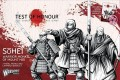 Test of Honour - Sohei - Warrior Monks of Mount Hiei